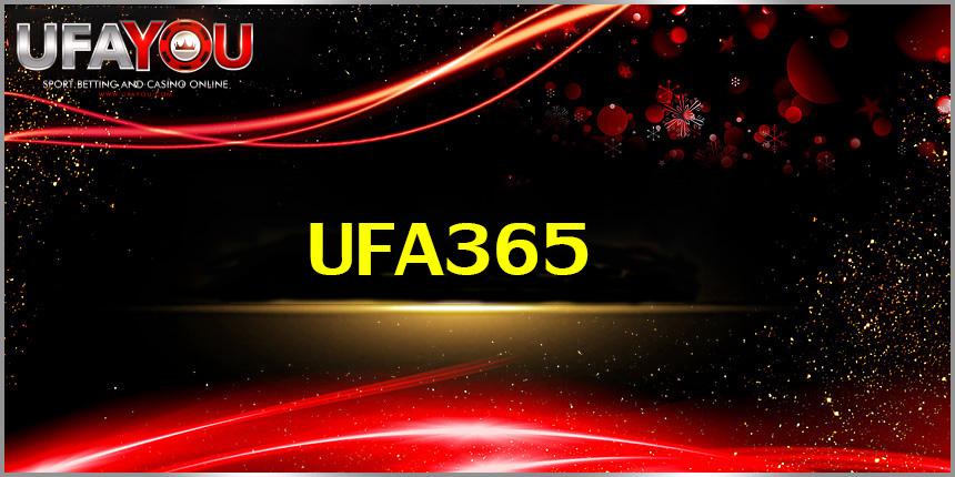 UFA365 เว็บแทงบอล คาสิโน เว็บตรงไม่ผ่านเอเย่นต์ ที่ฝาก ถอน 24 ชม.